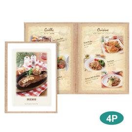 【SHIMBI】軟木紋輕巧透明系列菜單本(2折 A4-4P) CORK-ABW-7