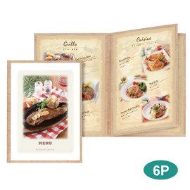 【SHIMBI】軟木紋輕巧透明系列菜單本(2折 A4-6P) CORK-ABW-20