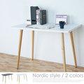 Homelike 艾迪北歐風工作桌(兩色可選) 書桌 餐桌 會議桌