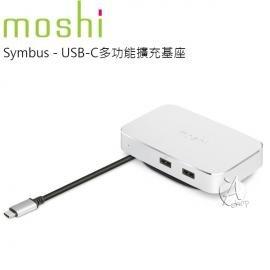 ~A Shop傑創~ Moshi Symbus ~ USB~C多 擴充基座
