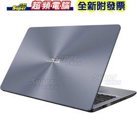 華碩 ASUS VivoBook 15 X542UQ-0071B8250U 霧面灰i5-8250U/ 4G/ 1TB+128G M.2/ NV-940MX 2G【全新附發票】