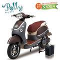 向銓POLLY電動自行車 PEG-025 高效版