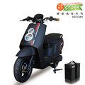 【向銓】Super 8 PEG-106 電動自行車