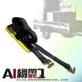 A.I.Q.綑綁帶專家- LT1103農用.居家.汽車快速綁帶25mm x 2M W/F HOOK 新STD扣具