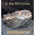 瑪瑙礦石8.4kg~安定心神
