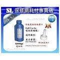 【SL】(高容量填充碳粉)TN-450 brother MFC-7360/ FAX-2840/ DCP-7060D/ HL-2220/ HL-2240