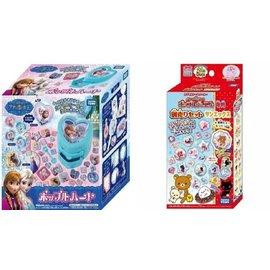 (DS83408心鑽立體貼紙機)和(TP49134立體貼紙補充包拉拉熊) 兩款合售 日本TAKARATOMY DISNEY