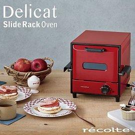 recolte 日本麗克特 Delicat 電烤箱經典紅RSR-1 R