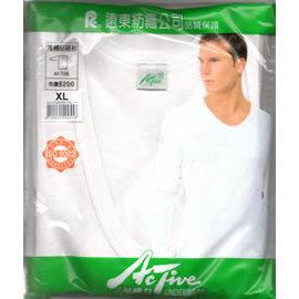 遠東紡織比威力男長袖薄棉V領衫  價