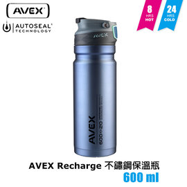 AVEX Recharge 不鏽鋼保溫瓶 600ml  城市綠洲  304不鏽鋼、長效保溫保冷、專利防漏技術、保溫水壺