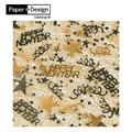《Paper+Design》餐巾紙- New Year's Eve-除夕夜