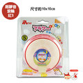MS.PET日本寵物鼠可掛式超靜音滾輪-藍色S《多多與果兔》