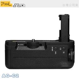EGE 一番購】PIXEL電池手把【AG-C2】A7S II A7R II A7 II專用,類似VG-C2EM【公司貨】