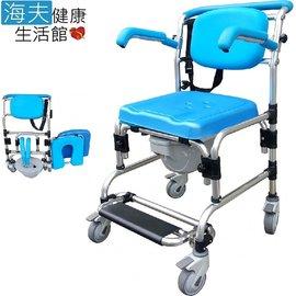 【海夫健康生活館】杏華 招財貓 可掀扶手 U型坐墊 固定式 便器椅 (HT6120)