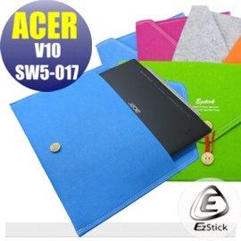 【EZstick】ACER Switch V10 SW5-017 毛氈信封包(馬卡龍色系,5款顏色,任君選購)