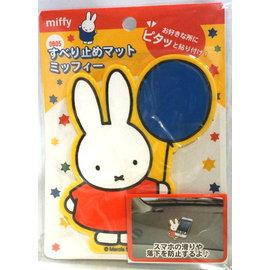 miffy米菲兔 置物止滑墊 DB05   裝飾   ~kuma汽車 小舖~