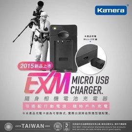 EGE 一番購】Kamera 隨身充電器 適用DMW-BLF19,Micro USB充電 行動電源充電【公司貨】