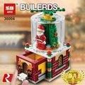 樂拼36004聖誕禮物盒 禮物 聖誕老人 聖誕節 241pcs