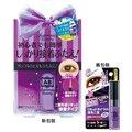日本AB超自然透明速乾雙眼皮膠_紫色