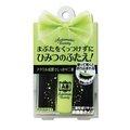 日本AB隱形透明薄膜雙眼皮膠_綠色