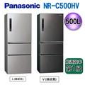【信源】500公升【Panasonic國際牌無邊框鋼板三門變頻電冰箱】NR-C500HV*24期零利率分期*