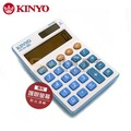 【祥昌電子】 KINYO KPE-665 8位元計算機