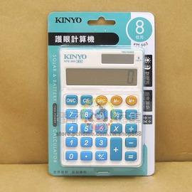 ☆電子花車☆KINYO耐嘉 8位元計算機 KPE-665