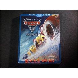 [3D藍光BD] - 汽車總動員3:閃電再起 Cars 3 3D + 2D 三碟限定版 ( 得利公司貨 )
