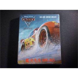 [3D藍光BD] - 汽車總動員3:閃電再起 Cars 3 3D + 2D 限量三碟鐵盒版 ( 得利公司貨 )