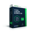 卡巴斯基 小型企業安全解決(KSOS5)【10台工作站+1台伺服器+10台行動裝置2年+10組密碼管理帳】