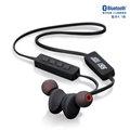 E-books S51 藍牙4.1運動頸掛磁吸入耳式耳機 E-EPA120 藍芽耳機 運動耳機