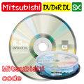 MITSUBISHI三菱DVD+R DL 8X8.5GB遊戲片專用空白燒錄光碟片 50片