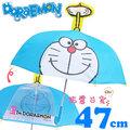 《軒恩株式會社》哆啦A夢 竹蜻蜓 3D立體造型 兒童安全 透明視窗 直立式 雨傘 063224