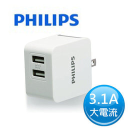 PHILIPS 飛利浦 3.1A 大輸出USB高效能充電器 DLP3012