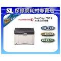 【SL-保修網】Fuji Xerox 富士全錄 DocuPrint P365 d/ P365D A4黑白網路雙面雷射印表機 TL300988 加贈一支高容碳粉匣