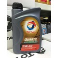『油工廠』道達爾 TOTAL QUARTZ 9000 FUTURE NFC 5W-30 5W30 913C/VOLVO 18罐/箱