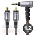 〔送收納盒〕Audio-Technica 鐵三角 HDC212A A2DC耳機用導線 1.2M 忠實呈現