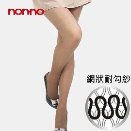 出清特價【non-no儂儂】三倍耐勾紗褲襪-6500 黑