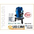 @UD工具網@最 雷射水平儀 G5101-L 五倍綠光 4直線 一橫線 地下點 高辨識度