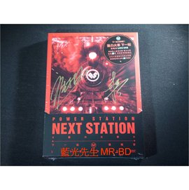DVD  ~ 動力火車 : 下一站演唱會 Power Station : Next St