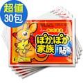 袋鼠寶寶 12HR長效型貼式暖暖包 30包入