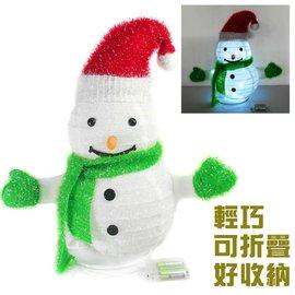 ~心可樂活~聖誕彈簧折疊小雪人  LED燈電池燈 擺飾  42cm  方便輕巧好收納