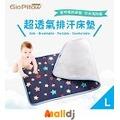 Malldj親子購物網 - GIO Pillow  Kids Mat 超透氣排汗嬰兒床墊 花色款(L)【香草星星】 #PB97708032071405