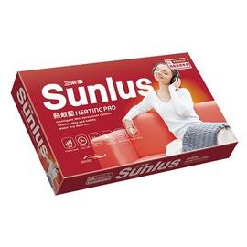 Sunlus三樂事 暖暖熱敷柔毛墊(中)SP1215-醫療級-新款 30x48cm