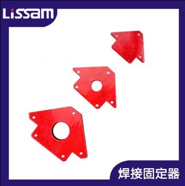 75LBS磁性焊接定位器 重型焊接固定器磁性工具無開關50磅 磁性焊接定位器