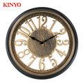 KINYO復古華麗風靜音掛鐘CL149