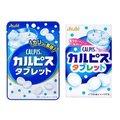 ++爆買日本++ Asahi CALPIS 三矢 可爾必思錠糖-27g-盒裝 朝日 日本進口 口含錠