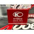 『油工廠』KYMCO GS 電瓶 GTZ10S-BS 光陽 三陽 噴射機車 電池 10號