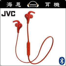 ~海恩 ~ JVC HA~ET800BT 藍芽 型耳機 備有磁力扣方便掛於頸上 紅色