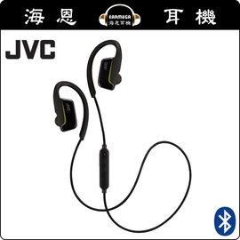 ~海恩 ~ JVC HA~EC600BT 藍芽 型耳機好收納的磁扣式 黑色